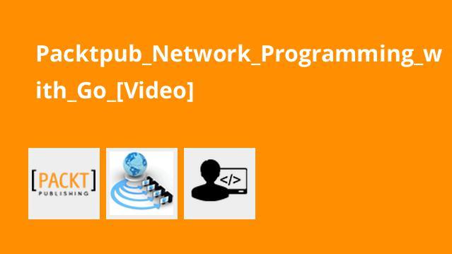 آموزش برنامه نویسی شبکه با Go